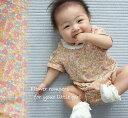 4683 baby 2