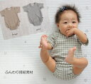 4684 baby 2