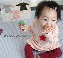 4695 baby 3