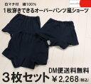 4702-3set-baby-1