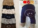 子供服 パンツ スウェード裏毛 シンプル ボーダー ルーズモンキーパンツ 1830-1 モンキーパンツ(70cm 80cm 90cm 95…