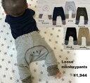 1830 ig baby 1