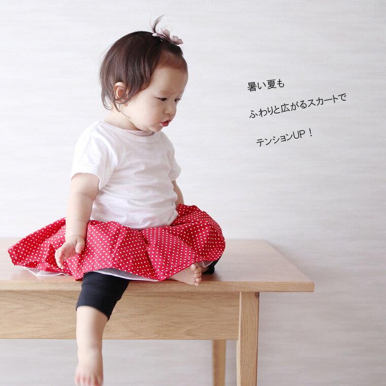 子供服 パンツ ギャザーがたっぷり入ったドット柄女優スカッツ日本製オードリー4428保育園 9714,2998・メール便可40