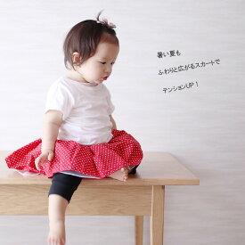子供服 パンツ ハロウィン イベント ギャザーがたっぷり入ったドット柄女優スカッツ日本製オードリー4428保育園 9714,2998・メール便可40