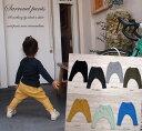 子供服 パンツ 伸縮性抜群サルエルパンツ(70cm 80cm 90cm 95cm)2998保育園・メール便可30