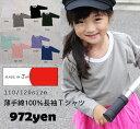 4707 1 baby 4