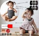 子供服 トップス ワンピ好きママスタッフ考案 黒ロンパース肌着 日本製 A4767A4785(70cm 80cm 90cm 95cm)0356・メー…