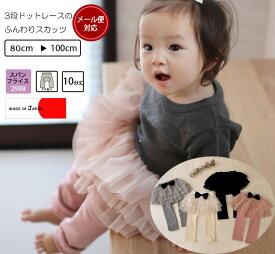 39ab330d83d13 楽天市場 スカート(ボトムス|ベビー服・ファッション):ベビー ...
