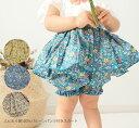 子供服 パンツ 真夏の大人小花柄バルーンパンツ付きスカート(80cm 90cm 95cm 100cm)スカッツ 日本製・メール便可13