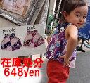 子供服 トップス 綿100%フラワーサマートップス日本製(90cm 95cm)保育園・メール便可10