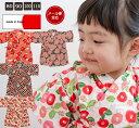 子供服 甚平 日本製 浴衣 古典柄 レトロ 女の子 モンキーパンツ(80cm 90cm 100cm 110cm) ご出産祝い 保育園・メール便…