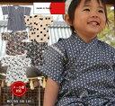 【1000円OFFクーポン】子供服 甚平 日本製 浴衣 古典柄 レトロ 男の子 モンキーパンツ(80cm 90cm 100cm 110cm) 出産祝…