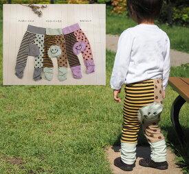 子供服 パンツ 伸縮性抜群!ストレッチ素材抱っこしてもお腹がでない腹巻付きクレイジールーズモンキーパンツ2998・メール便可13