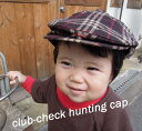 C hunting2012 baby 1