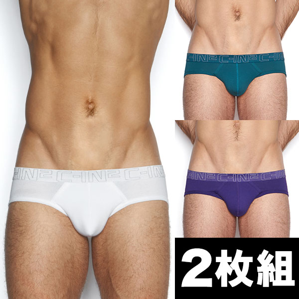 【お得な2枚組セット】 C-IN2 ブリーフ メンズ ローライズ ブリーフ ビキニブリーフ シーインツー CIN2 メンズ 男性下着 メンズ下着 パンツ