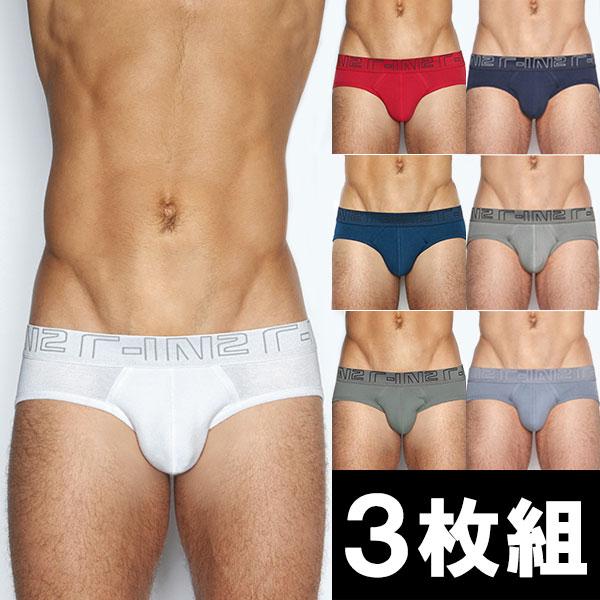 C-IN2 ブリーフ 3枚組みセット ビキニブリーフ シーインツー CIN2 メンズ 男性下着 メンズ下着 パンツ