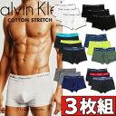 カルバンクライン ボクサーパンツ ローライズボクサーパンツ 3枚組みセット Calvin Klein CK COTTON STRETCH 3 PACK LOW ...