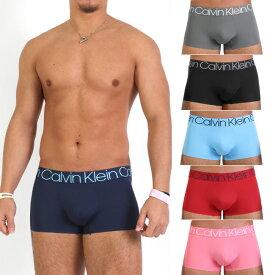 カルバンクライン ボクサーパンツ ローライズボクサーパンツ Calvin Klein CK COMPACT FLEX LOWRISE TRUNK マイクロファイバー カルバンクライン下着 パンツ メンズ 男性下着 メンズ下着