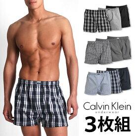 【お得な3枚組セット】カルバンクライン トランクス ボクサートランクス Calvin Klein CK Classic Fit Woven Boxers チェック ストライプ カルバンクライン下着 メンズ 男性下着 メンズ下着 パンツ
