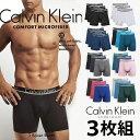 【お得な3枚組セット】 カルバンクライン ボクサーパンツ ロングボクサーパンツ マイクロファイバー Calvin Klein CK …