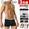 CK Calvin Klein拳擊家褲子滾柱是拳擊家褲子男性內衣人內衣