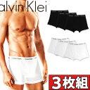カルバンクライン ボクサーパンツ 3枚組みセット Calvin Klein CK COTTON STRETCH 3 PACK TRUNK カルバンクライン下着 ...