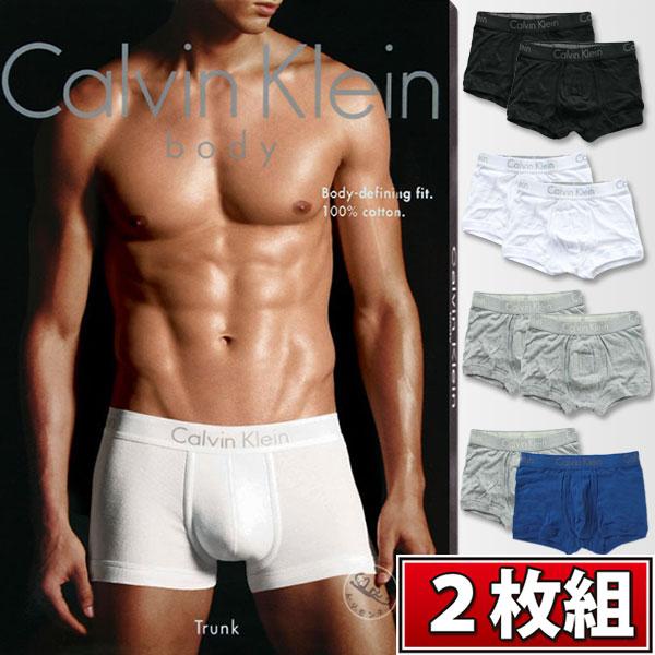 【製造終了のため在庫限り】 カルバンクライン ボクサーパンツ 2枚組みセット Calvin Klein CK Body Trunk カルバンクライン下着 カルバンクライン メンズ 男性下着 メンズ下着 パンツ