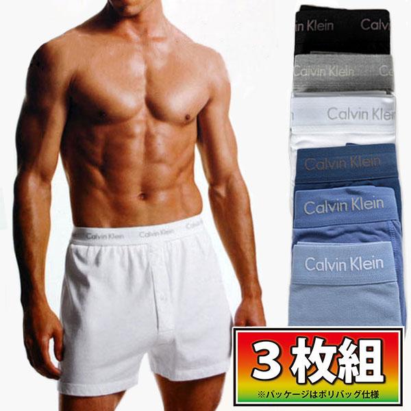 【お得な3枚組セット】 カルバンクライン トランクス ニットボクサー Calvin Klein CK Cotton Classic Knit Boxer ニットボクサートランクス カルバンクライン下着 カルバンクライン メンズ 男性下着 メンズ下着 パンツ