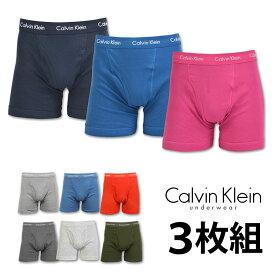 【お得な3枚組セット】 カルバンクライン ボクサーパンツ Calvin Klein CK Cotton Classic Boxer Brief カルバンクライン下着 メンズ 男性下着 メンズ下着 パンツ