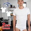 【お得な2枚組セット】クルーネック丸首Tシャツ エジプト綿 ギザ GIZA イージーモンキー限定 日本製 Made in JAPAN コ…
