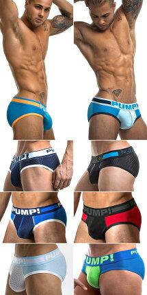 【2枚購入で送料無料】【PUMP!パンプ】MESHCUPBRIEF(ローライズブリーフ)【男性下着メンズ下着】【楽ギフ_包装】【RCP】