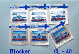 """【空間除菌ブロッカーCL-40】""""BLOCKER CL-40""""『6個セット』保管期限2021年12月!有効期間 開封後、約1ヶ月《日本製で安全・安心!》"""
