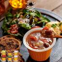 時短 1分 国産野菜 の レンジカップ スープ お試し 6個セット   ストック スープ 常温保存 備蓄 長期保存 レトルト 無…