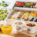 お中元 夏ギフト 2021 野菜をMOTTO 野菜を食べるバラエティーセット   高級 ツナ缶 & スープ ★ ギフト 高級 送料無…