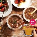 レンジ で約1分 本格スープ ! レンジカップスープ 北海道産 さらさらレッド 玉ねぎ の オニオン スープ 6個セット ★…
