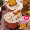 レンジ で約1分 本格スープ ! レンジカップスープ クラムチャウダー 6個セット 具だくさん ★ ギフト あさり あす楽 …