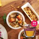 レンジ で約1分 本格スープ ! レンジカップスープ ごろごろ野菜スープ 6個セット 具だくさん ★ ギフト 青森産 奥入…