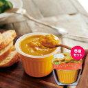 レンジ で約1分 本格スープ ! レンジカップスープ 長野産 バターナッツ かぼちゃ ポタージュ スープ 6個セット 具だ…