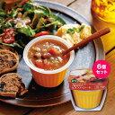 レンジ で約1分 本格スープ ! レンジカップスープ 静岡産 あかでみ トマト の ミネストローネ スープ 6個セット★ ギ…