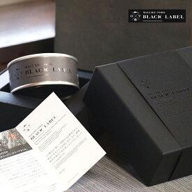 【販売再開】オーシャンプリンセス 鮪とろ BLACK LABEL( ブラックレーベル ) モンマルシェ ★ 静岡 エキストラバージン オリーブオイル 人気 高い 取り寄せ 鮪 トロ 缶詰 缶詰め 限定 ギフト 日本一 ギフト 最高級 送料無料