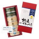 【父の日ギフト】贅沢ツナ缶 3種詰め合わせ6缶ギフトセット【送料無料!】日本酒にも合う、おつまみセット