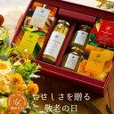 【 敬老の日 】野菜をMOTTO 贅沢セット | スープ 4個 ピクルス 1瓶 レモンレリッシュ 2瓶 ★ 時短 備蓄 敬老 ギフト …