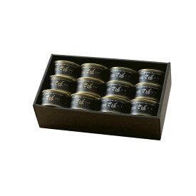 ギフト 【数量限定】オーシャンプリンセス 『生』さばを使用した 贅沢さば缶2種12缶セット