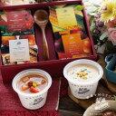【送料無料】お歳暮 ギフト 冬ギフト 2020 レンジ で 1分 贅沢 野菜 スープ 4個 セット スプーン付き| 出産内祝 内祝…