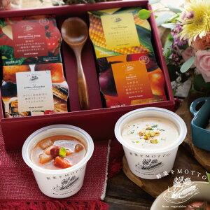 お歳暮 ギフト 冬ギフト 2020 選べるスープ4個ギフトセット(スプーン付)