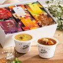 夏ギフト お中元 暑中見舞 ギフト 野菜をMOTTO おまかせ スープ6個 野菜 スープ セット| 誕生日 バースデー 出産内祝…