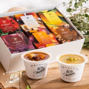 【予約注文 6月8日以降の発送】 ギフト 選べるスープ6個ギフトセット