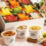ギフト スープ プレゼント 国産野菜スープ9個セット | コーンポ...