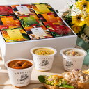 ギフト 野菜をMOTTO おまかせ スープ9個 レンジ で 1分 贅沢 野菜 スープ セット| 出産内祝 内祝 簡単 手軽 朝食 ラ…