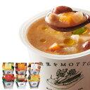 レンジ 1分 国産 野菜 食べる 本格 カップ スープ バラエティー 6個 セット 送料無料  無添加 お弁当 持ち運び 時短 …